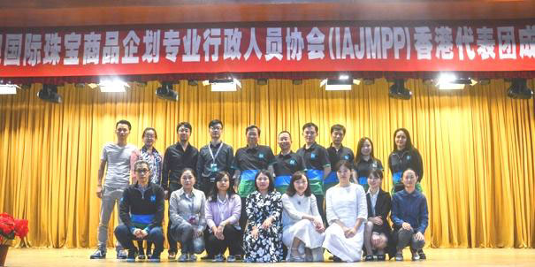 The delegation of IAJMPP in Wuhan Visit