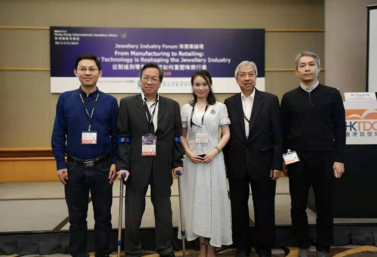 Being Supporting Organisation of Jewellery Industry Forum and Diamond Seminar in the HKTDC Hong Kong International Jewellery Show in March 2019