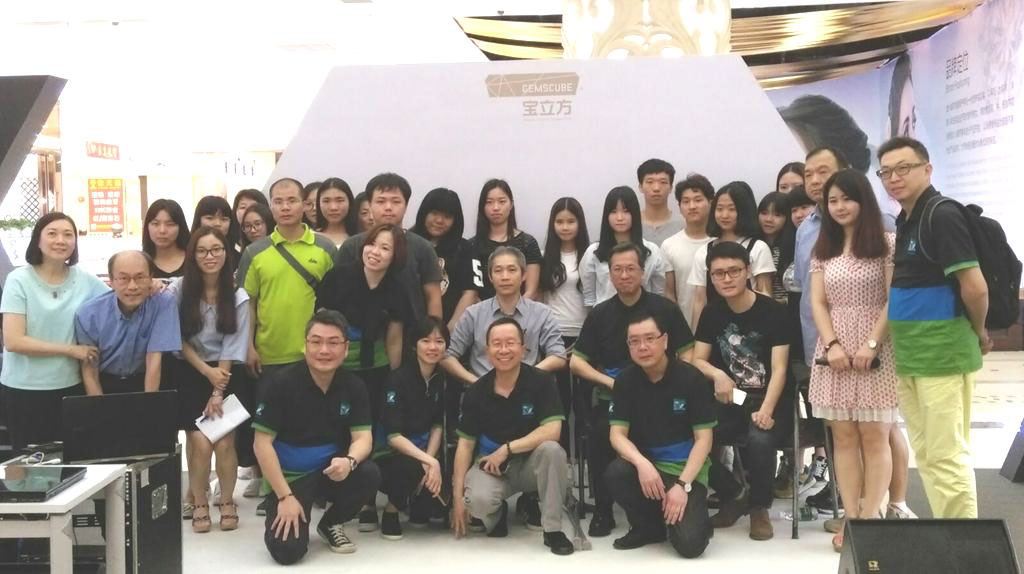 IAJMPP and GemsCube joint event on 3D Printing, Shenzhen China, May 2016