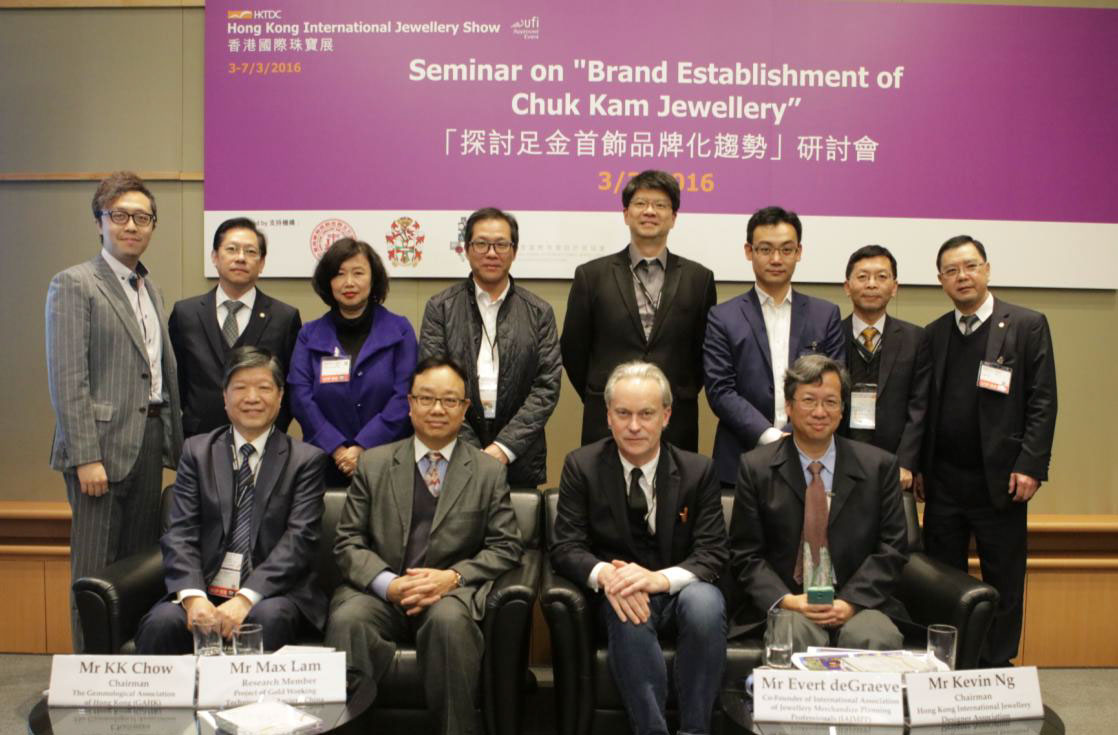 "Professional Talk in the Seminar on ""Brand Establishment of Chuk Kam (pure gold) Jewellery"" held by Hong Kong Trade Development Council, March 2016"